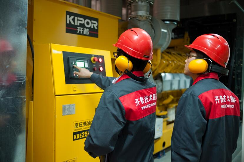 KIPOR High-Voltage Diesel Gensets Successfully Passed the Test in Shanxi Jiafeng Data Center