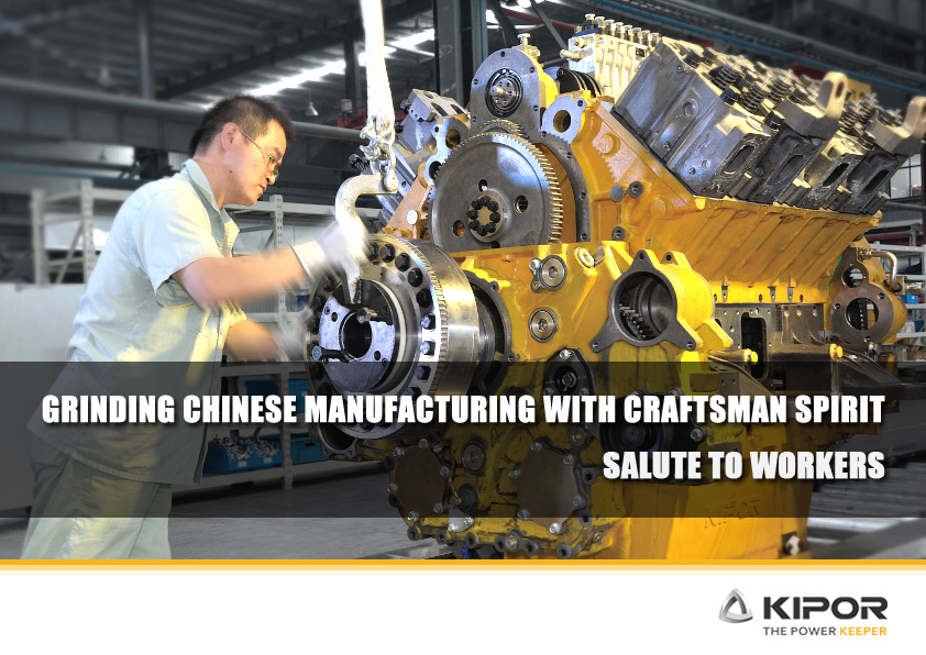 GRINDING CHINESE MANUFACTURING WITH CRAFTSMAN SPIRIT- SALUTE TO WORKERS
