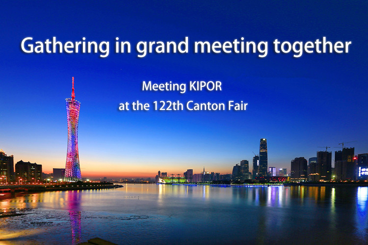 Welcome to the 122th Canton fair