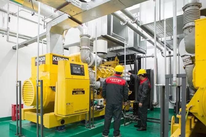 KIPOR Electrical Power System Provides Energy Safeguard for Wuxi Xishan People Hospital New Area