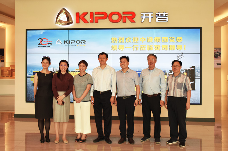 Party committee of China National Machinery Imp. & Exp. Corp. visits KIPOR