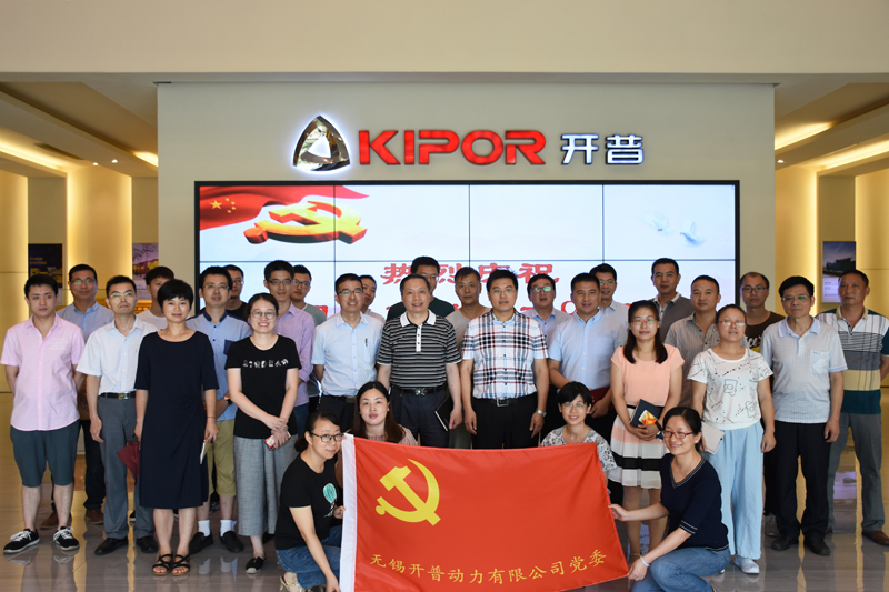 KIPOR party committee commemorates the 97th�anniversary of the founding of the CPC