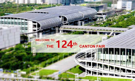 124th Canton Fair, Looking Forward to Meeting with You