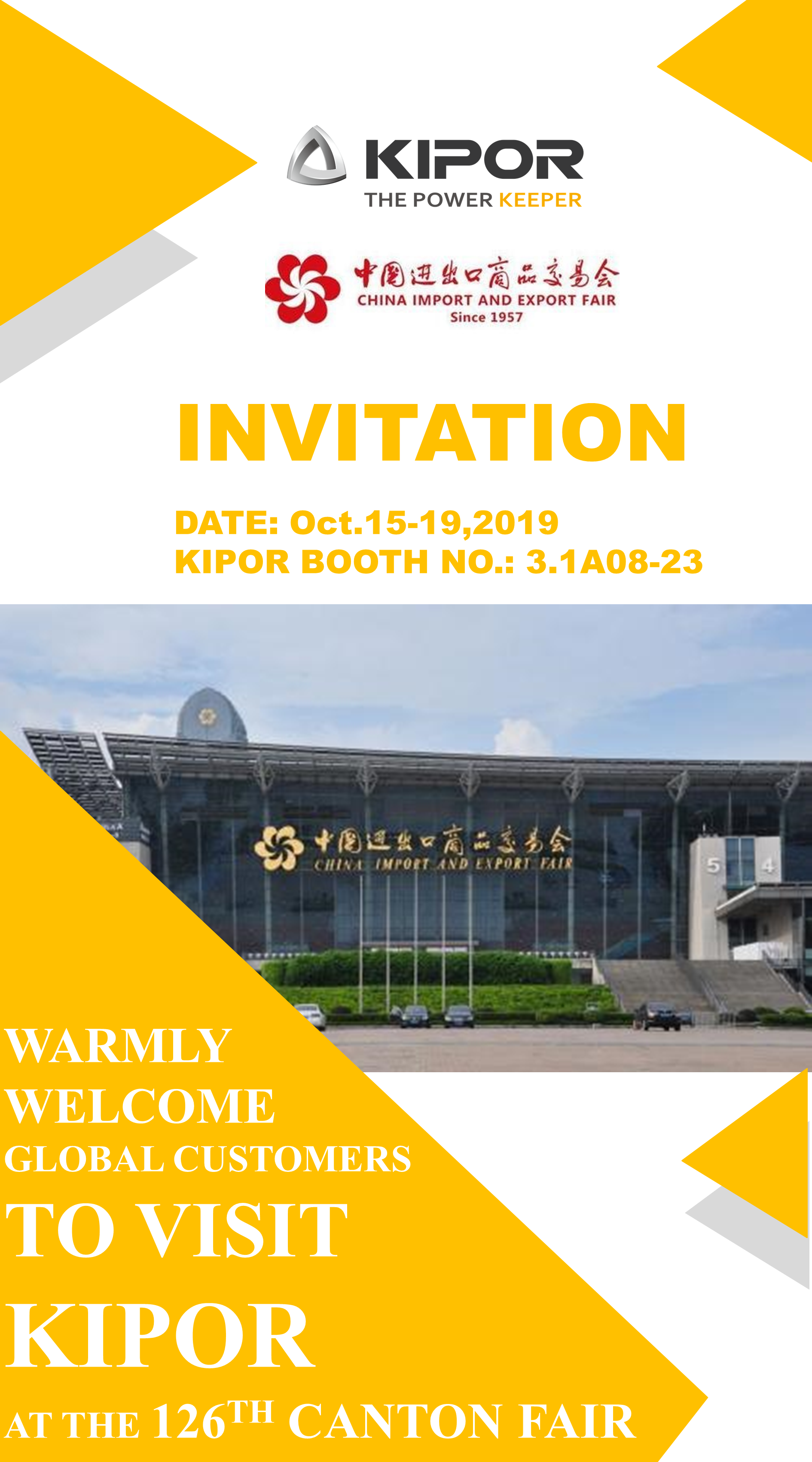126th Canton Fair, Looking Forward to Meeting with You